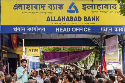 लगातार 4 दिन बंद रहेंगे बैंक (फोटो-सोशल मीडिया)