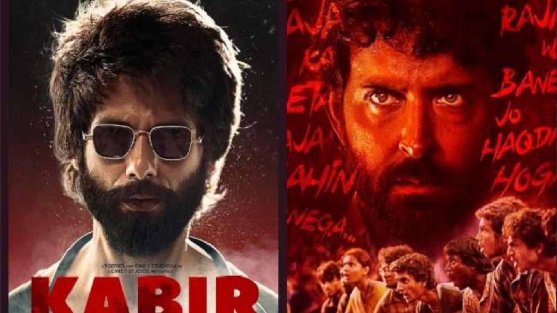 2019 में कमाई के मामले में ये बॉलीवुड फिल्में रहीं हिट, सुपर 30 समेत इन फिल्मों ने किया 150 करोड़ का आंकड़ा पार