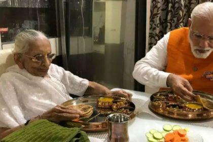 PM Narendra Modi Birthday, Heeraben