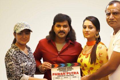 Pawan Putra Bhojpuri Film Pawan Singh