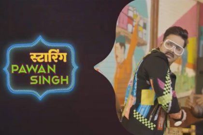 Pawan Singh Hamar Wala Dance