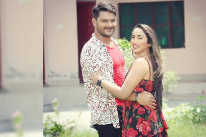 Rani Chatterjee Lady Singham Film