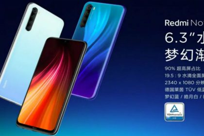 Redmi Note 8 launch details its price Xiaomi Smart Phone flagship phone