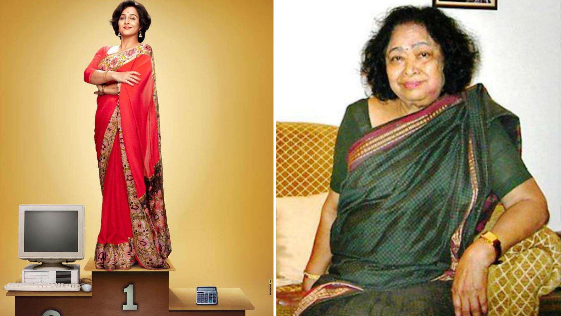 Shakuntala Devi Movie: फिल्म का फर्स्ट पोस्टर रिलीज, हूबहू शकुंतला देवी की तरह नजर आईं विद्या बालन