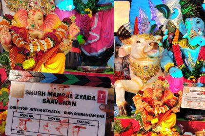 Shubh Mangal Zyada Saavdhan Movie shooting starts Ayushmann Khurrana