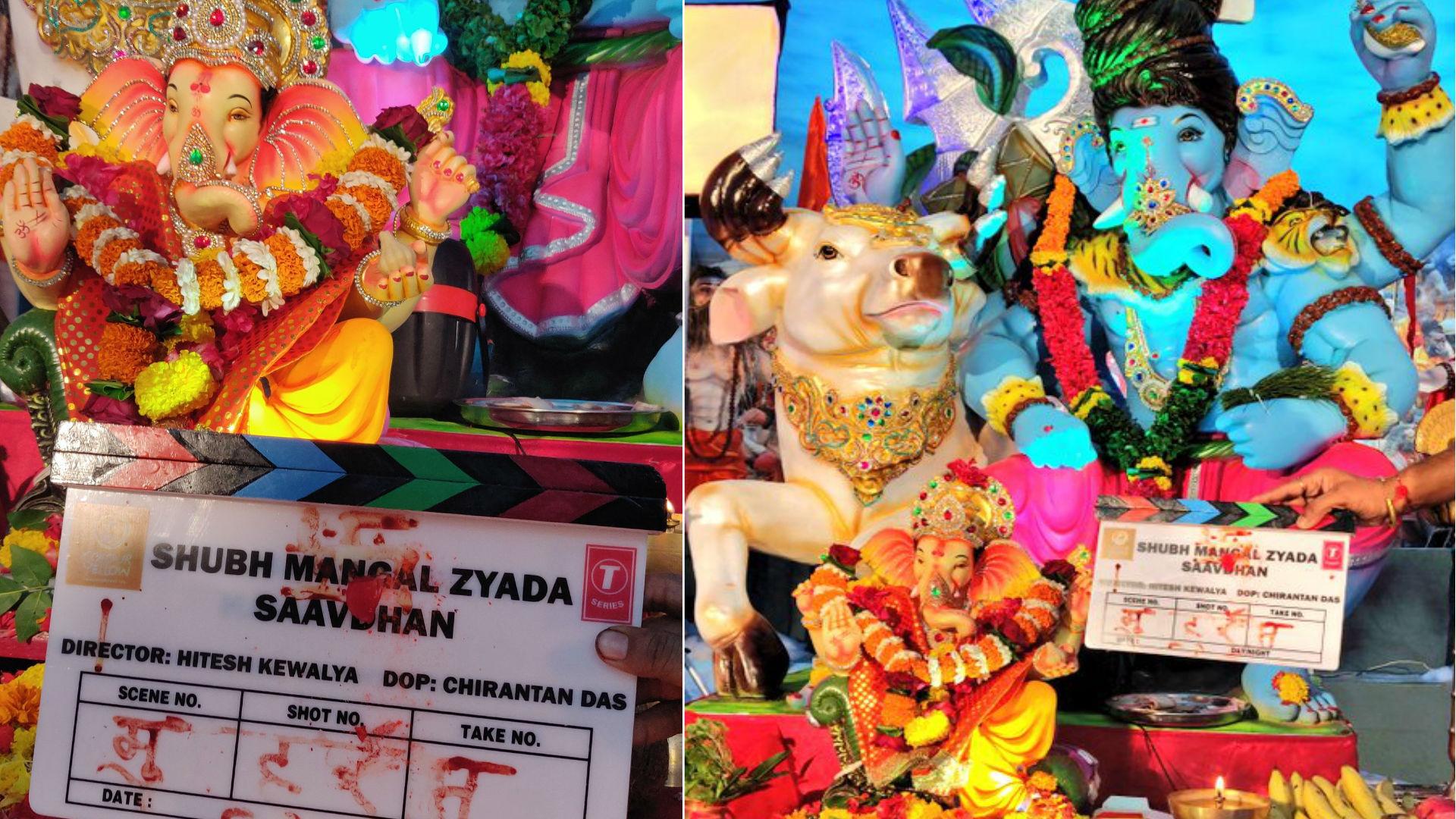 Shubh Mangal Zyada Saavdhan: गणपति बप्पा के आशीर्वाद के साथ शुरू हुई फिल्म की शूटिंग, ये है रिलीज डेट