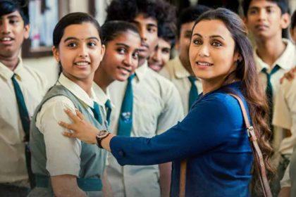 Teachers Day 2019 Rani Mukerjee