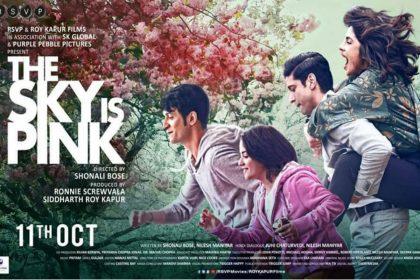 The Sky Is Pink trailer Priyanka Chopra Jonas Farhan Akhtar Zaira Wasim Rohit Saraf