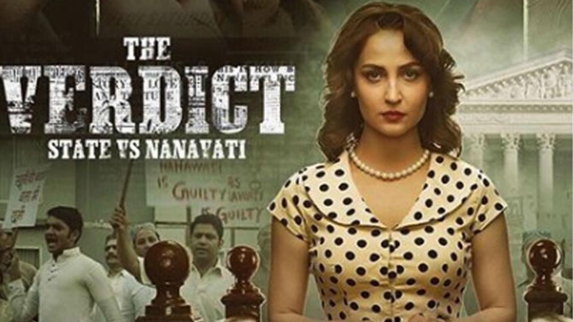 The Verdict-State Vs Nanavati: वेब सीरीज का दूसरा ट्रेलर रिलीज, इस दिन से शुरू होगी ऑनलाइन स्ट्रीमिंग