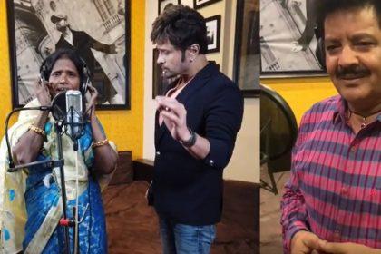 Udit Narayan Ranu Mandal Song