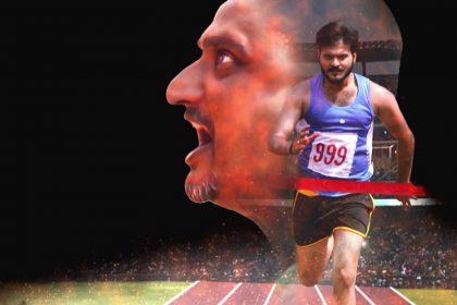 Vijeta Bhojpuri Film Teaser