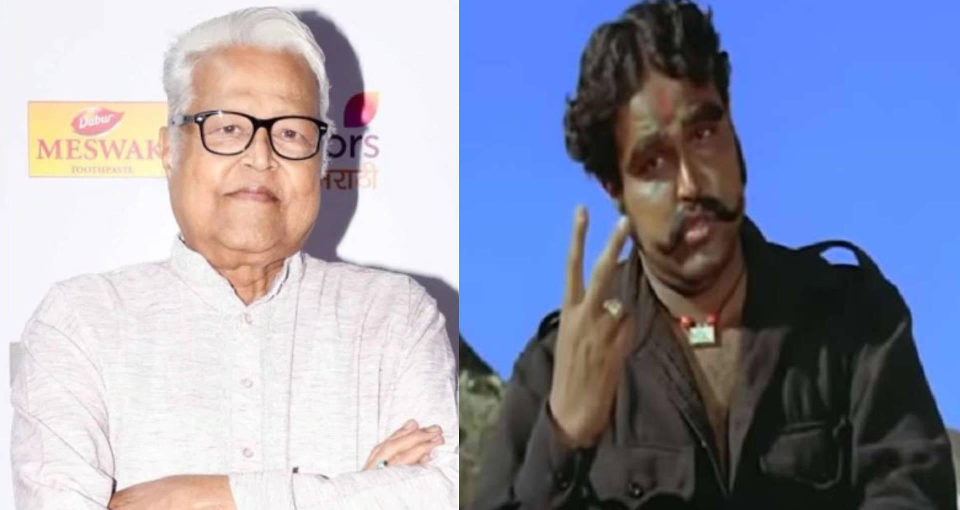 बॉलीवुड के दिग्गज एक्टर विजु खोटे का निधन, फिल्म शोले और अंदाज अपना अपना के इस किरदार ने बनाया था मशहूर