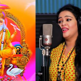 Vishwakarma Song Anu Dubey