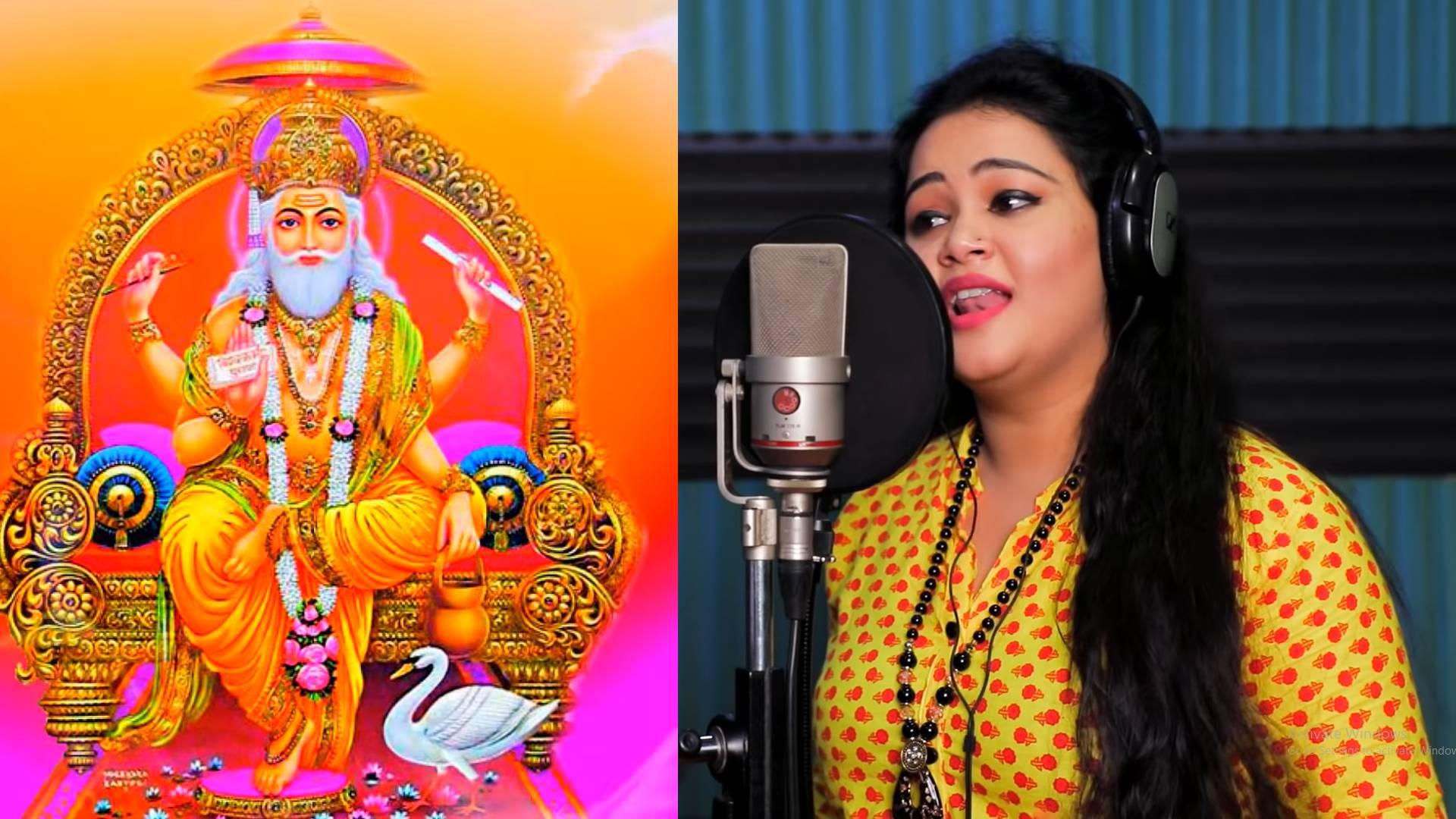 He Baba Vishwakarma Song: भगवान विश्वकर्मा ने बसाई श्रीकृष्ण की नगरी, अनु दुबे ने इस गाने में बताई उनकी महिमा