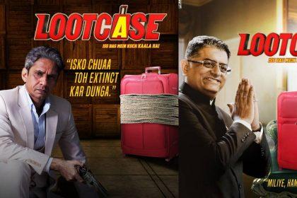 Lootcase Posters: फिल्म 'लुटकेस' के जारी हुए 4 अनोखे पोस्टर, इस अंदाज में नजर आए एक्टर गजराज राव और विजयराज