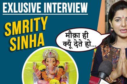 स्मृति सिन्हा ने भोजपुरी हीरो को दी ये बड़ी सलाह, कहा-बिना अभिनेत्रियों के सारी फिल्में होगी फ्लॉप