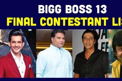 Bigg Boss 13: ….तो ये हैं बिग बॉस 13 के वो नयाब चेहरे, यहां जानिए कौन-कौन है इस लिस्ट में शामिल