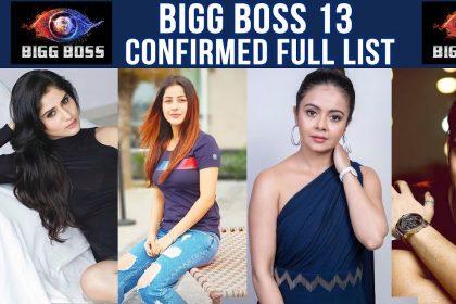 Bigg Boss 13: आज से शुरू होगा सलमान खान का सबसे बड़ा शो, ये सेलेब्स बनेंगे घर का हिस्सा, फुल लिस्ट