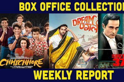 Weekly Box Office Collection: ड्रीम गर्ल के कलेक्शन ने की सबकी बोलती बंद, सेक्शन 375 ने जमा किये इतने करोड़
