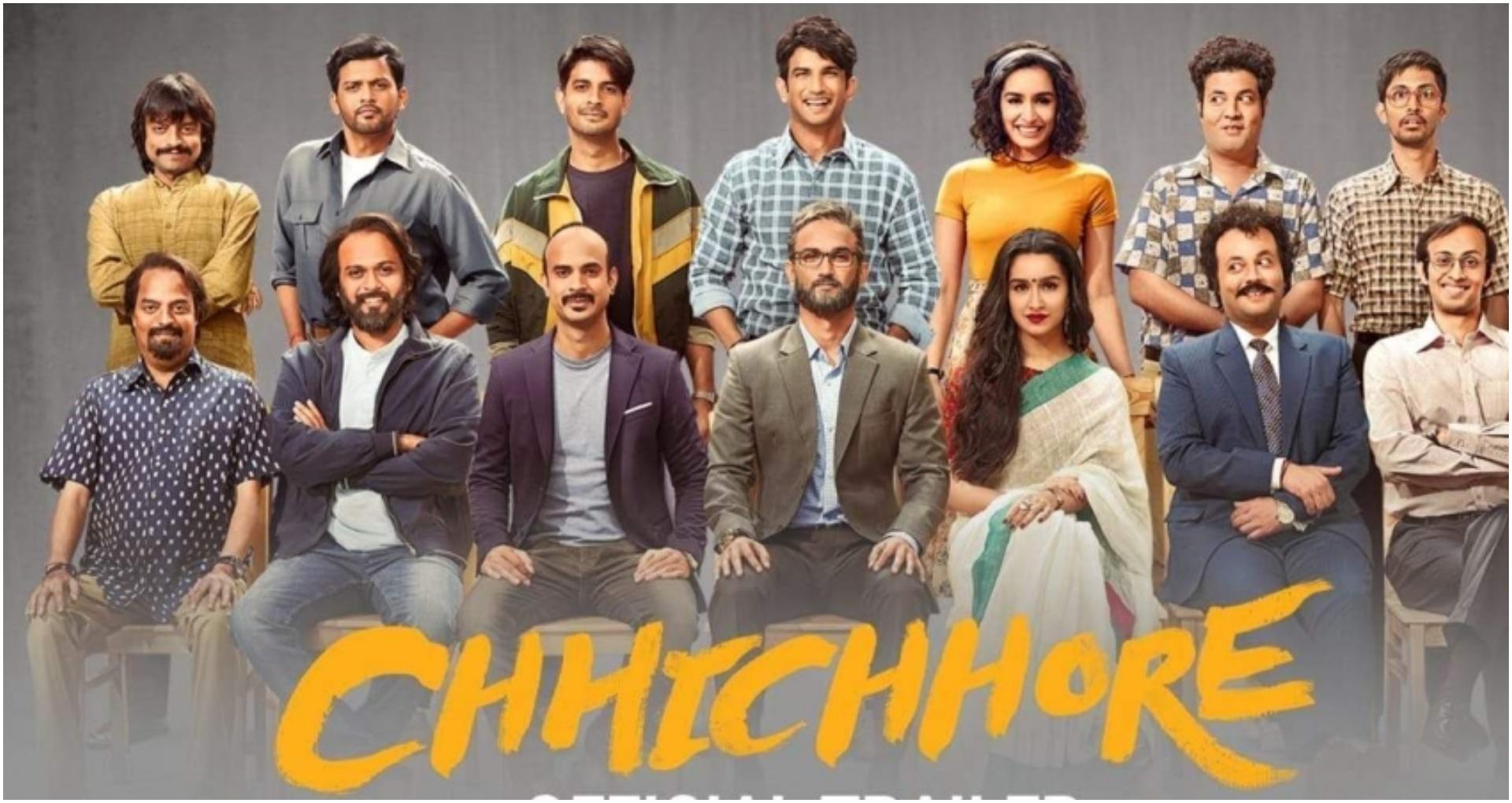 Chhichhore Movie Review: लूजर्स से चैम्पियन बनने की मनोरंजक कहानी है सुशांत सिंह और श्रद्धा कपूर की फिल्म