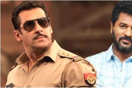 भारत के बाद इस साउथ कोरियन फिल्म की रीमेक में नजर आएंगे सलमान खान, प्रभु देवा कर सकते हैं निर्देशन!