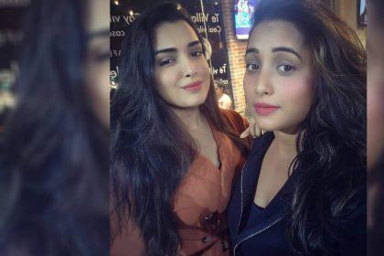 Aamrapali Dubey Rani Chatterjee