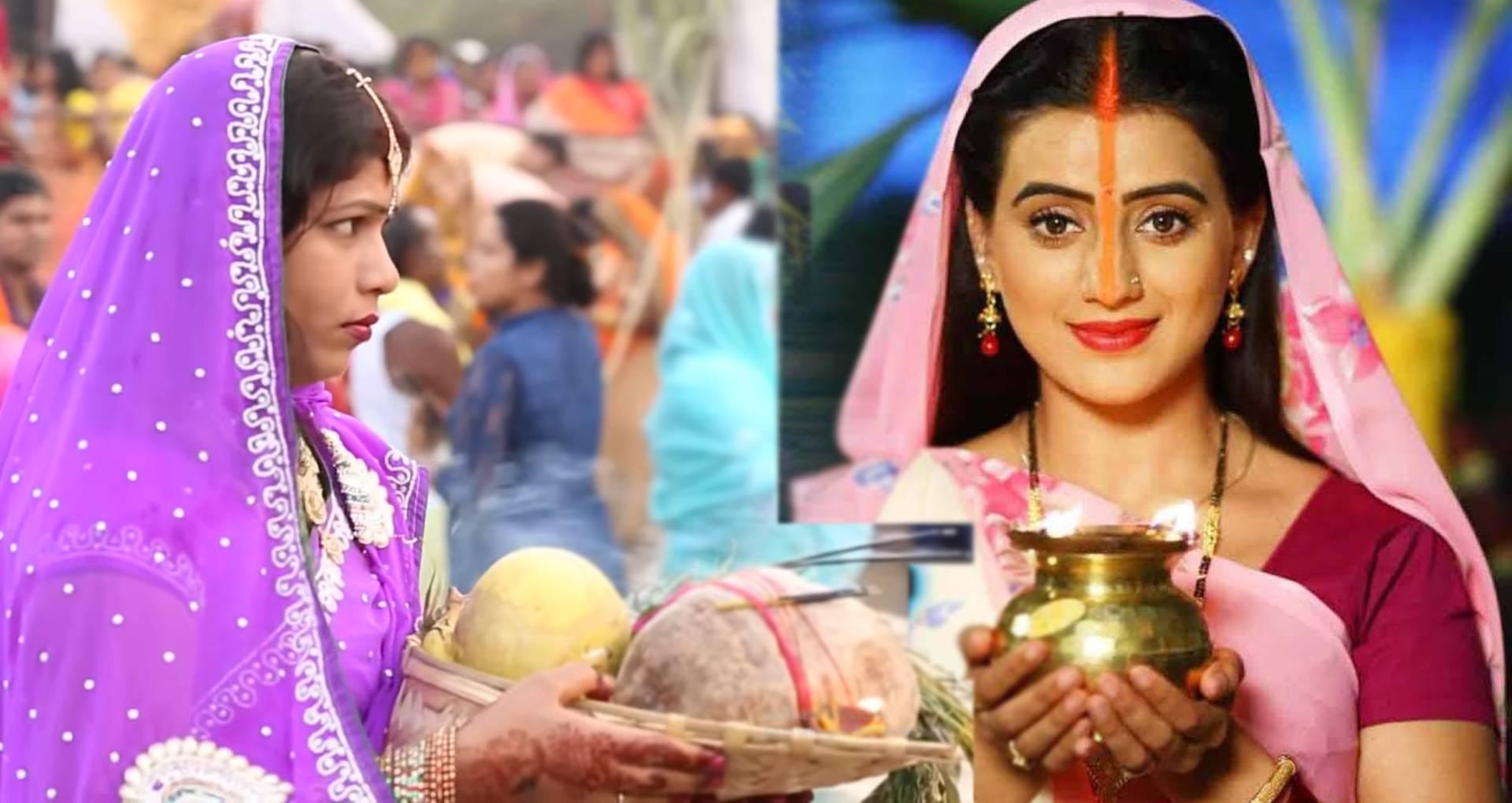 Chhath Puja Geet 2019: छठी मईया की भक्ति में डूबीं अक्षरा सिंह, लॉन्च हुआ इस साल का पहला छठ गीत