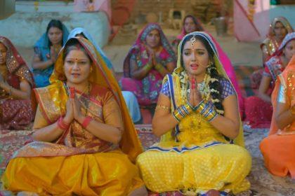 Amrapali Dubey Devi Geet