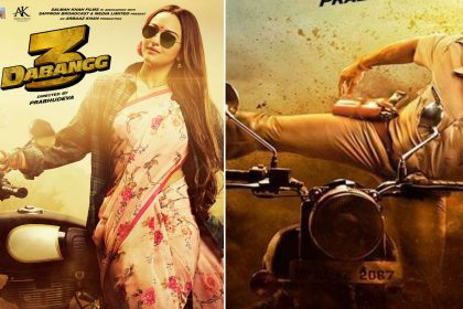 Dabangg 3 Movie Sonakshi Sinha Rajjo promo video Salman Khan Chulbul Pandey Sudeep Kiccha