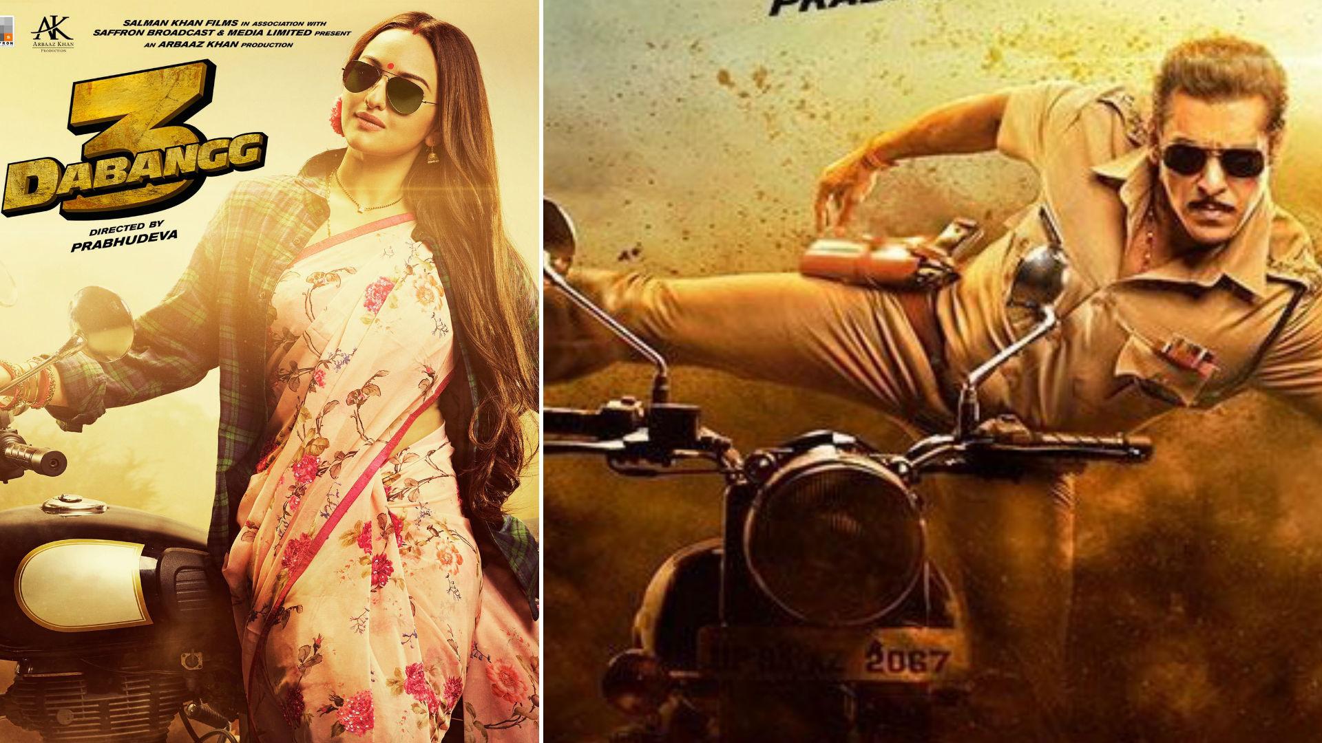 Dabangg 3 Movie: दबंग 3 के चुलबुल पांडे ने स्वैग से किया रज्जो सोनाक्षी सिन्हा का स्वागत, शेयर किया ये वीडियो