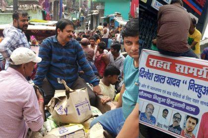Dinesh Lal Yadav Bihar Floods