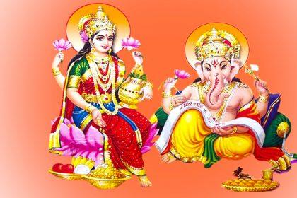 Diwali 2019: दीपावली पर पाना चाहते हैं लक्ष्मी-गणेश का वरदान, तो पूजा के दौरान इन 10 बातों का रखें जरूर ध्यान