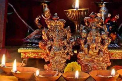 Diwali 2019 Shubh Muhurat