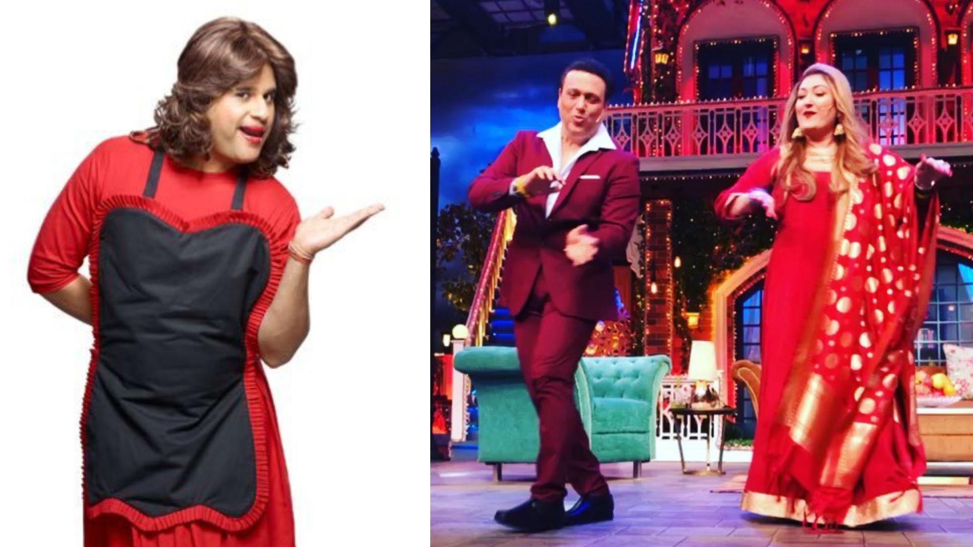 द कपिल शर्मा शो में पत्नी के साथ पहुंचे थे गोविंदा, इस वजह से लगा भांजे कृष्णा अभिषेक की एंट्री पर बैन