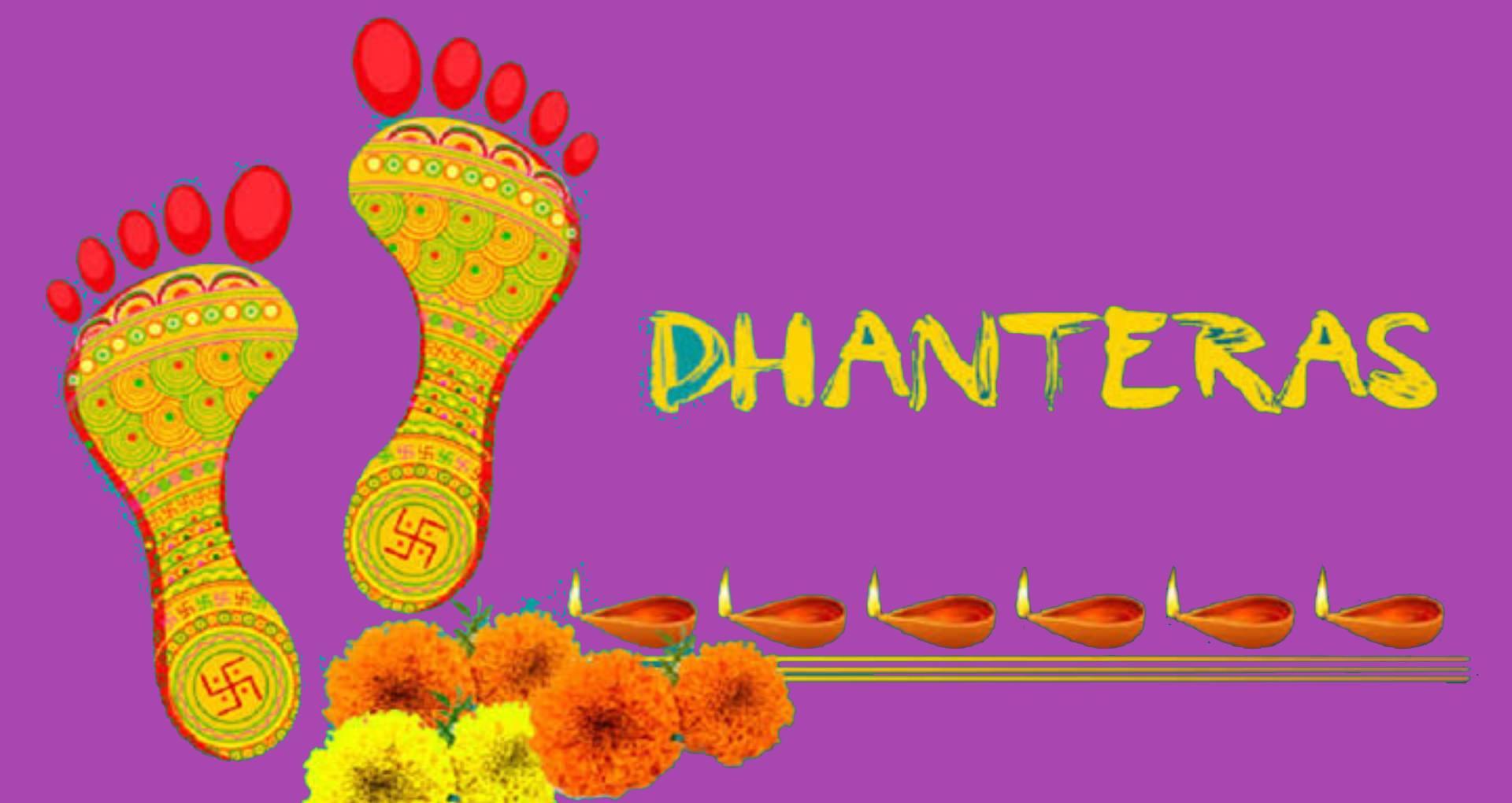 Happy Dhanteras 2019 Wishes: धनतेरस के दिन अपने दोस्तों और रिश्तेदारों को इन मैसेज के साथ करें विश