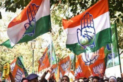 Haryana Maharashtra assembly elections result 2019 BJP Congress JJP NCP Shiv Sena