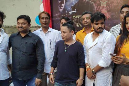 Kailash Kher Sharp SHooter Bhojpuri Song