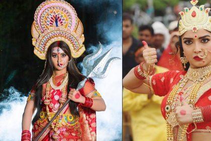 Kajal Raghwani Amrapali Dubey maa Durga Avatar
