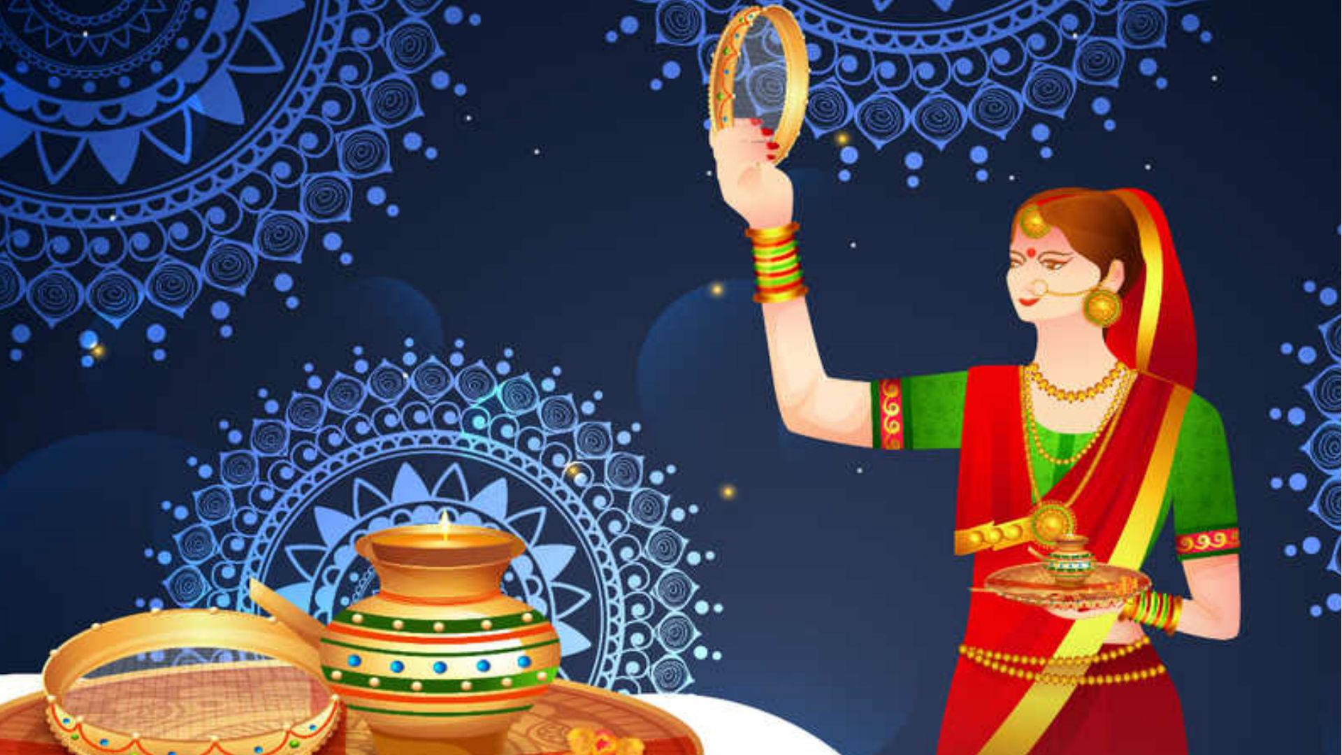 Karva Chauth 2019: निर्जल होता है करवा चौथ का उपवास, व्रत खोलते समय इन बातों का ध्यान रखें महिलाएं