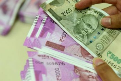 Kerala Lottery Karunya Result