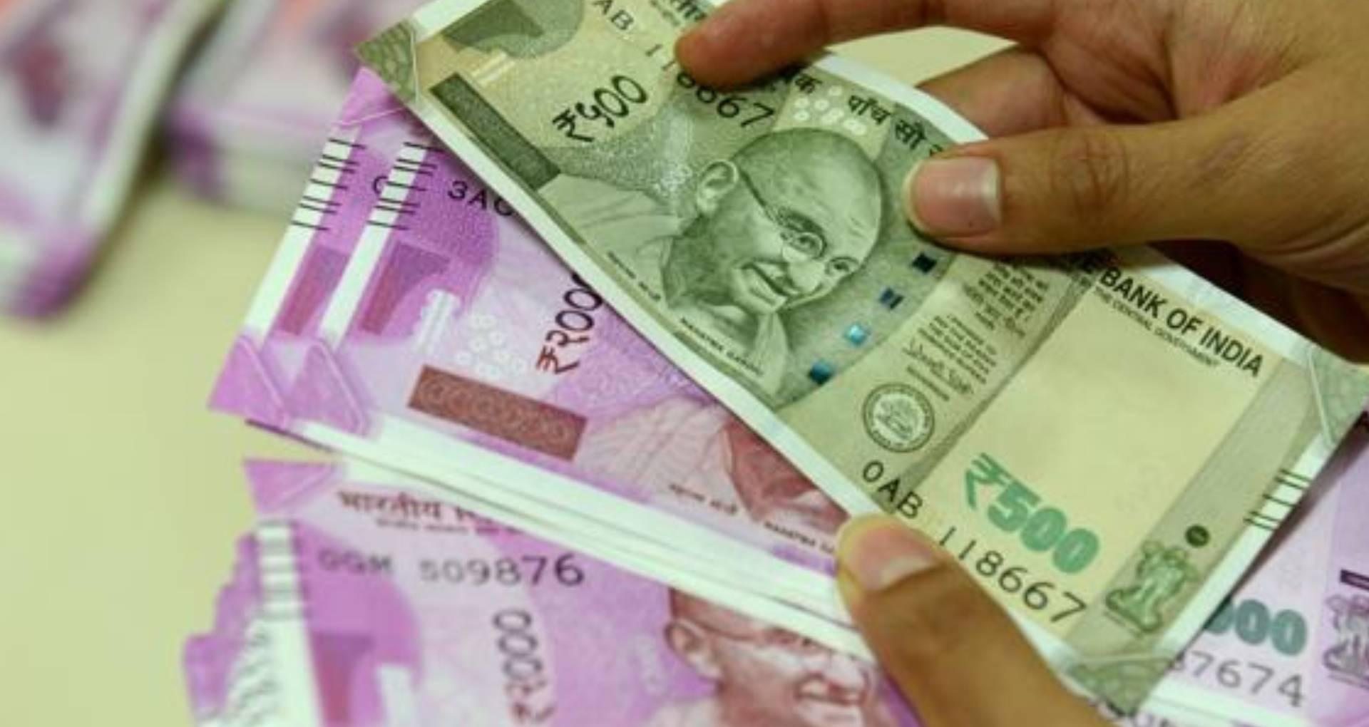 Kerala Win Win Lottery W-533 Result Announced: केरल विन विन लॉटरी का आया रिजल्ट, ये लोग बन घर बैठे लखपति