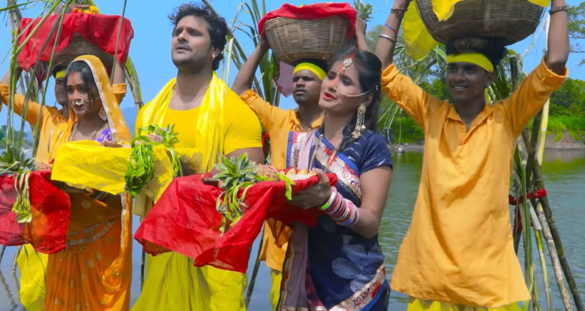 Chhath Geet 2019: खेसारी लाल यादव का नया छठ गीत लॉन्च, बता रहे हैं व्रत रखने वाली महिलाओं की स्थिति