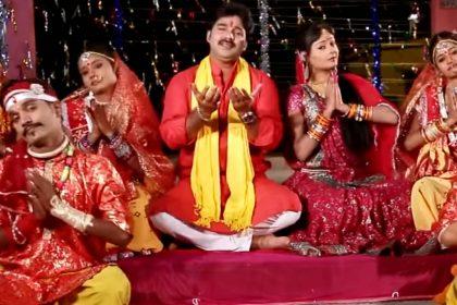 Maai Ke Pujiha Duno Bera Song Pawan Singh Chhath Song