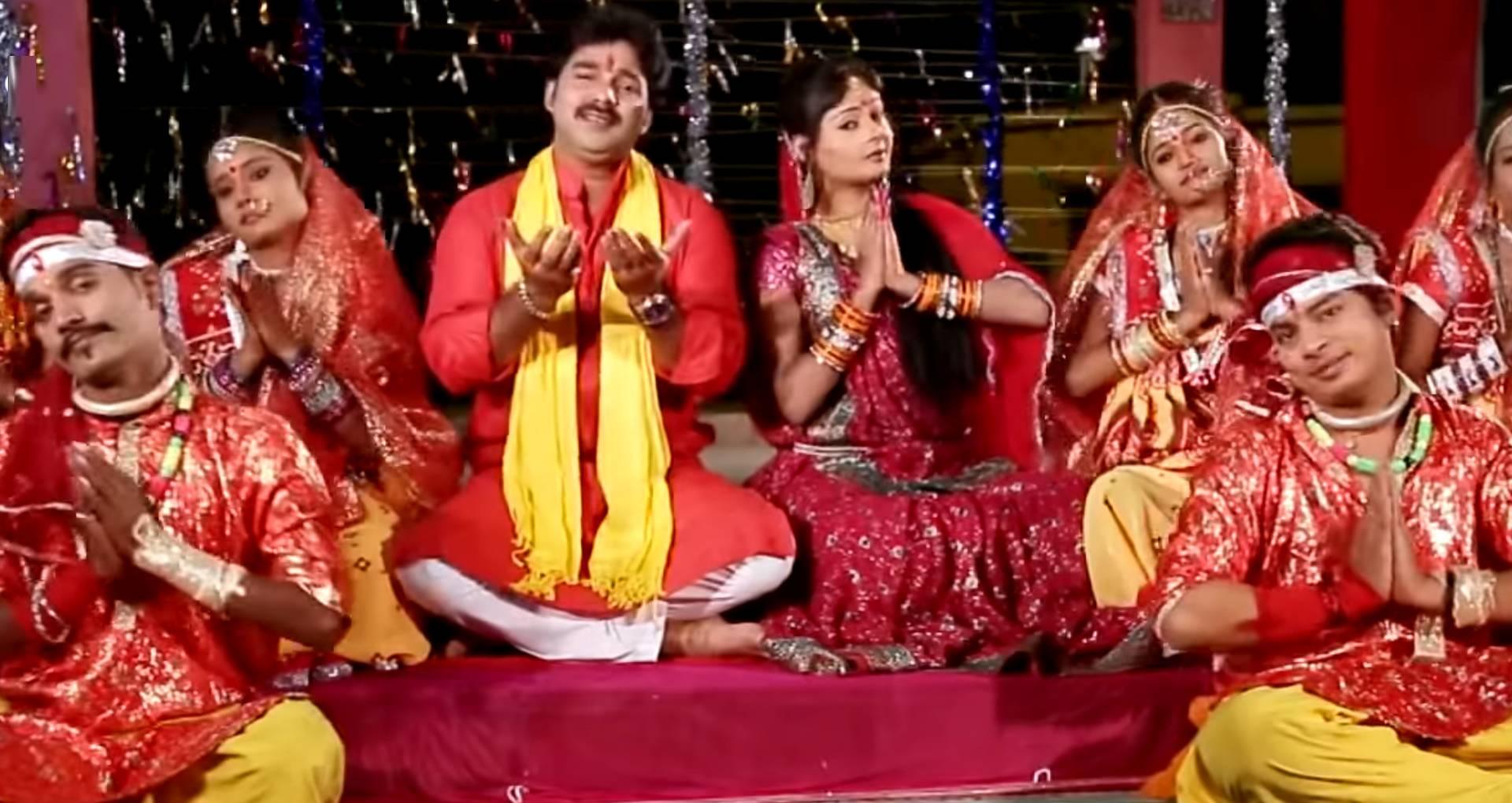 Chhath Geet 2019: पवन सिंह का नया छठ गीत लॉन्च, नदी के घाट पर ऐसे कर रहे हैं सूर्य देवता से प्रार्थना