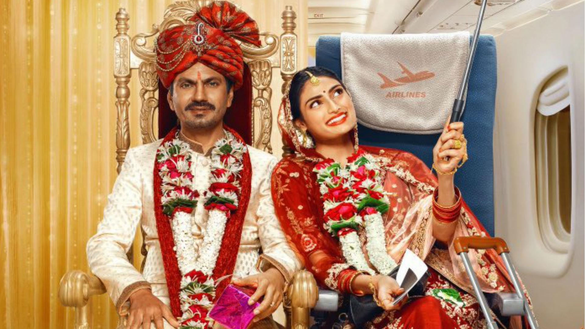 Motichoor Chaknachoor: फिल्म का मजेदार ट्रेलर रिलीज, नवाजुद्दीन सिद्दीकी-आथिया शेट्टी को करनी है शादी लेकिन…