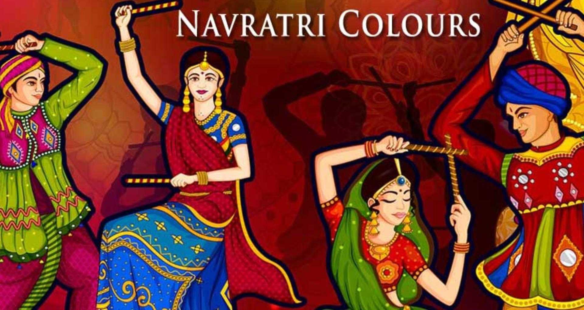 Navratri 2019 Colours: नवरात्रि के नौ दिन पहने जाते हैं 9 अलग-अलग रंग के कपड़े, जानिए इसका महत्व