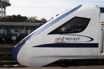 दिल्ली-कटरा के बीच आज से चलेगी वंदे भारत एक्सप्रेस (फोटो-सोशल मीडिया)