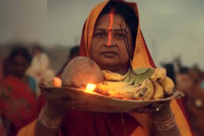 khesari Lal Yadav Chhath Geet 2019