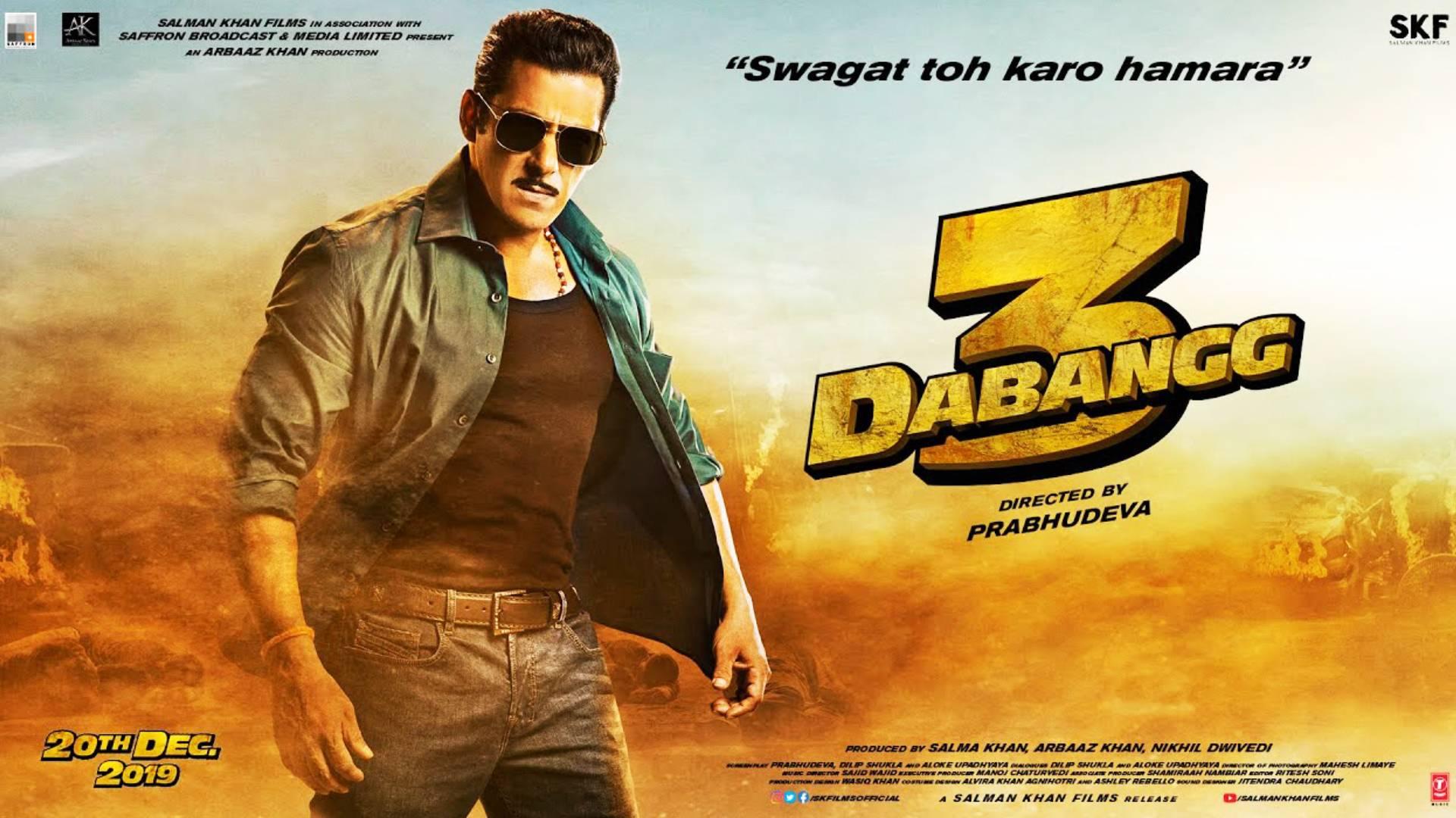 Dabangg 3 Trailer: पहले से ज्यादा दबंग स्टाइल में नजर आए सलमान खान, सामने आते ही बोले-आ गया 'पुलिस वाला गुंडा'