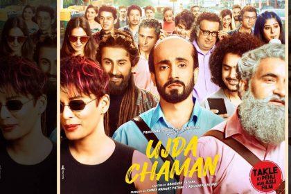 सनी सिंह की फिल्म उजड़ा चमन (फोटो-इंस्टाग्राम)